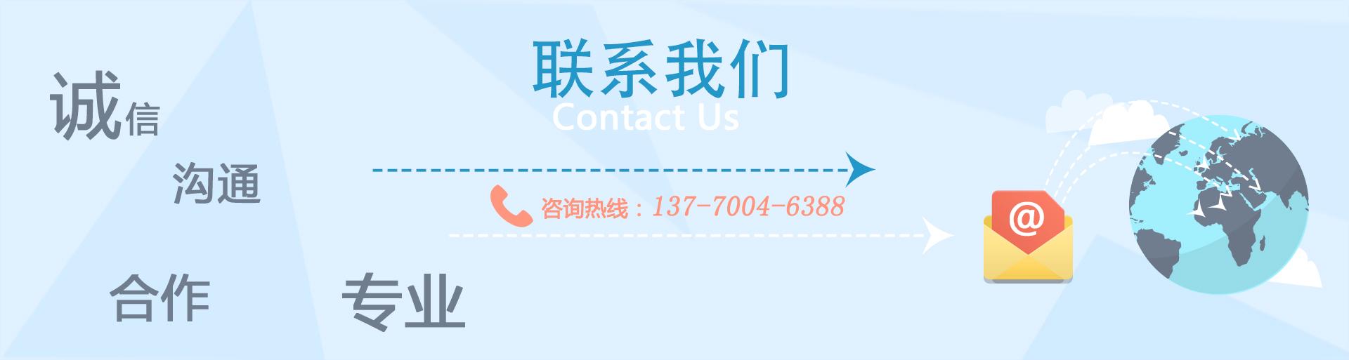 1502152090987946.jpg